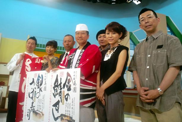番組終了後に記念撮影していただきました。 右から棚田さん、古沢さん、江藤さん、私(榎本)、私の兄、国光さん、谷口さん